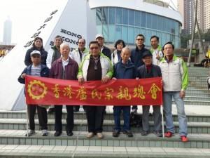2013年盧氏參加香港公益金百萬行
