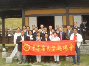 2007年 海外盧氏韓國訪問團